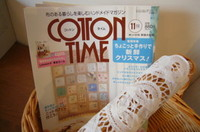 Cotton_time