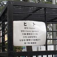 2007zoo_001