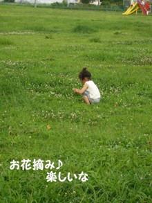 May_303_2