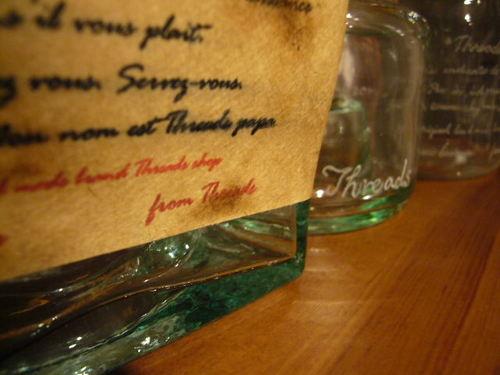 リメイク 瓶